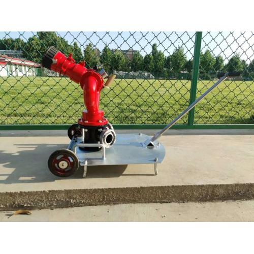 PSY系列移动式消防水炮 移动消防水炮 固定式消防水炮