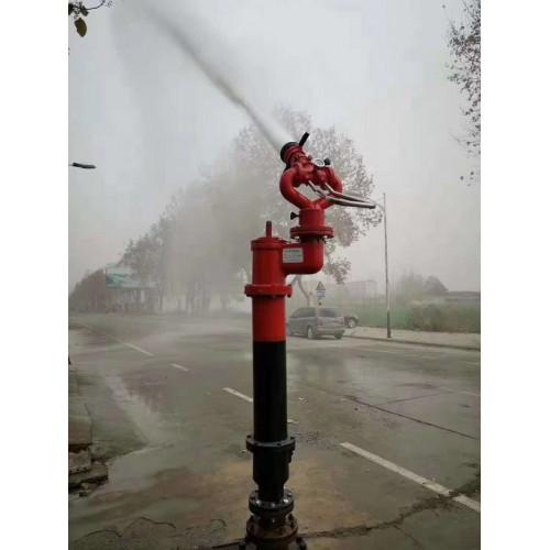 供应山西地区消防水炮底座高度可定制防冻水炮底座