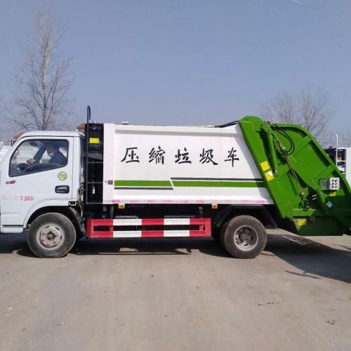 垃圾车 厂家直销压缩垃圾车