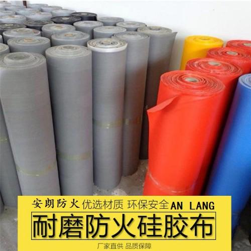 硅胶防火布生产厂家