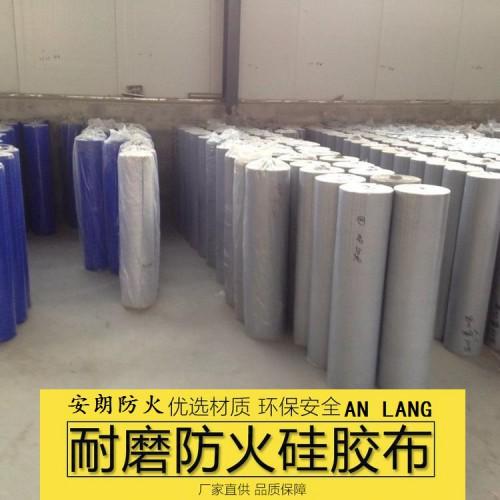 耐高温防火布生产厂家15831686085