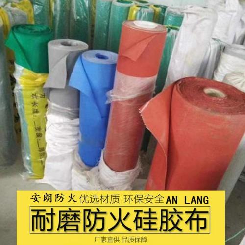 挡烟垂壁防火布生产厂家15831686085