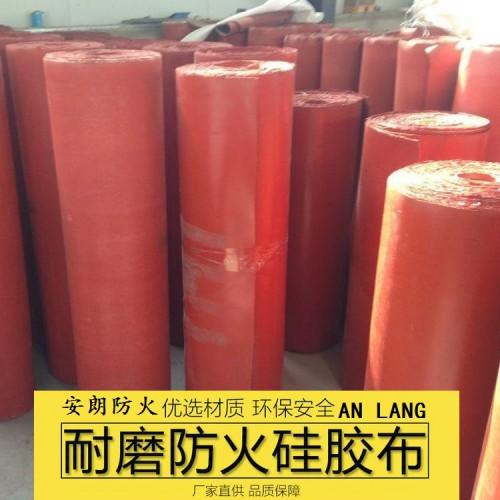 硅胶涂层防火布生产厂家15831686085