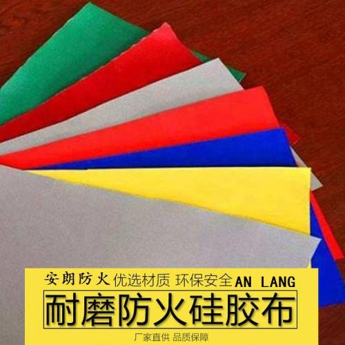 玻璃纤维涂层防火布生产厂家15831686085