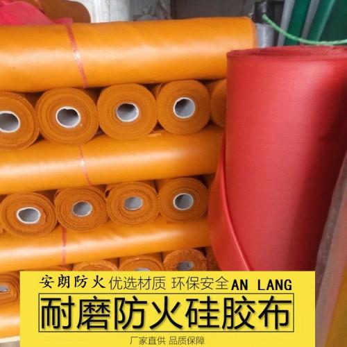 耐高温阻燃防火布生产厂家15831686085