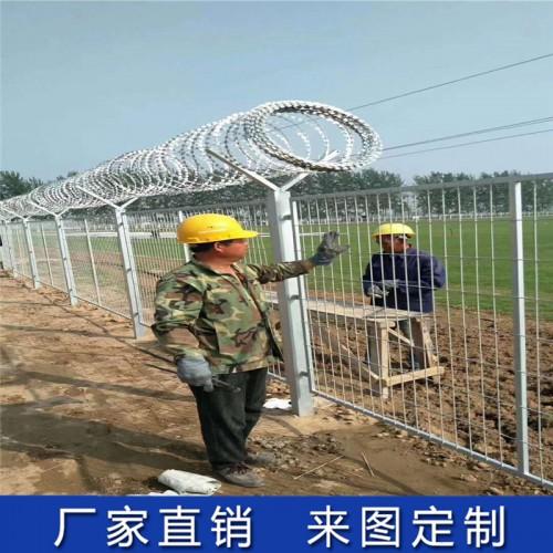 饮用水源地安全防护网 金属隔离网