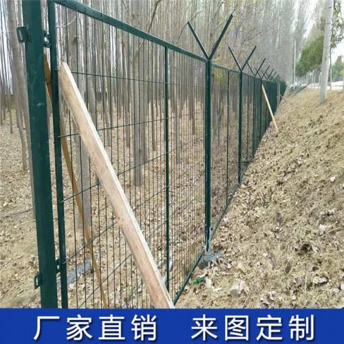 水库保护区围栏 金属防护隔离网
