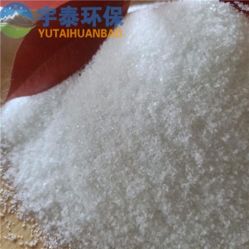 阳离子聚丙烯酰胺絮凝剂聚丙烯酰胺污水处理聚丙烯酰胺