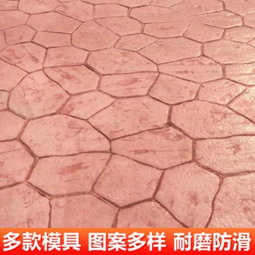 彩色混凝土压花地坪多少钱一平方