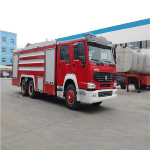 消防车厂家 小型消防车 微型消防车