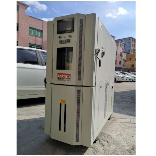 恒温恒湿机 可程式恒温恒湿试验机