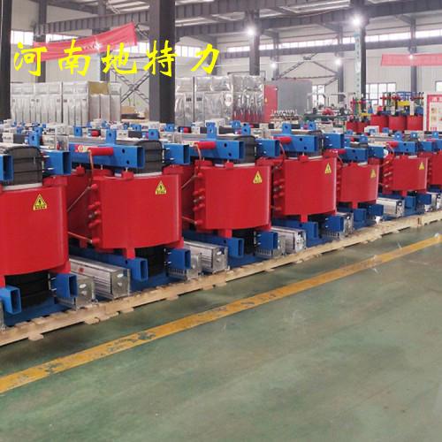 SGB10-30/20-0.4非包封干变厂家 河南地特力