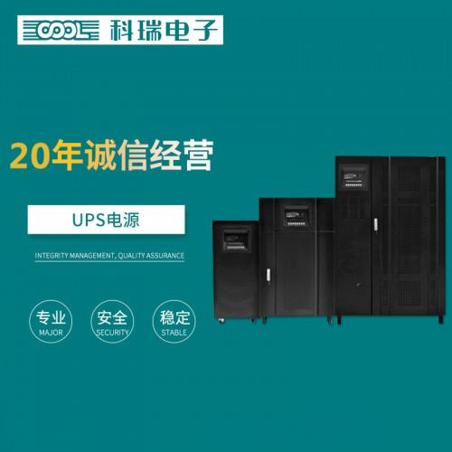 ups电源 ups不间断电源  直销ups不间断电源设备厂家