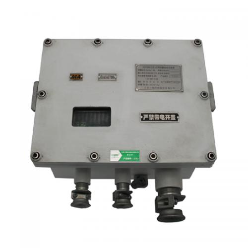 KDY660/20B(A)矿用隔爆兼本安型直流电源