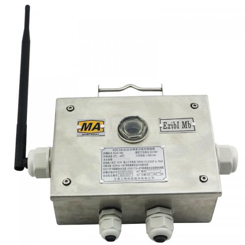 KZC18(A)矿用本安型信号转换器