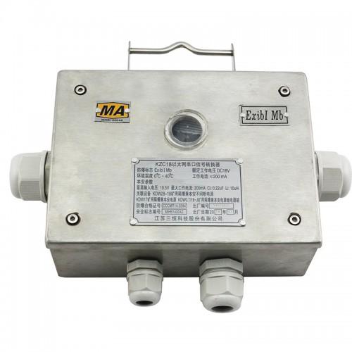 KZC18矿用本安型信号转换器
