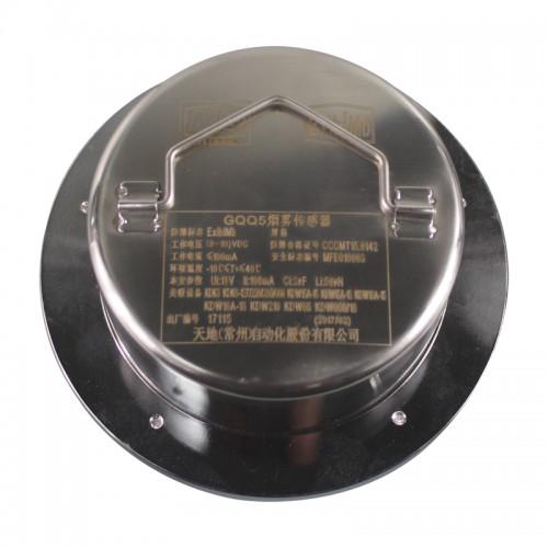 GQQ5矿用本安型烟雾传感器 天地常州