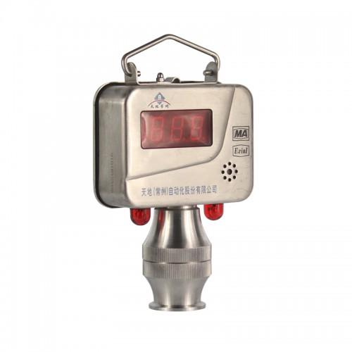 GTH1000(C)煤矿用一氧化碳传感器 天地常州