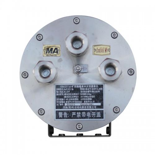 KBA127(A)矿用隔爆兼本安型摄像仪 天地常州
