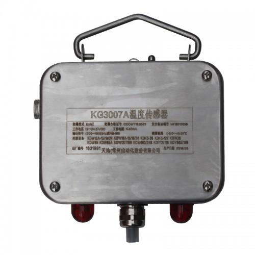 KG3007A型矿用温度传感器 天地常州