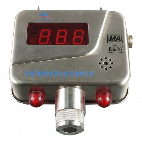 天地常州 KGJ16B 瓦斯传感器 RS485频率双模