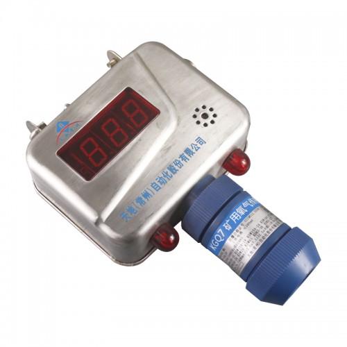 KGQ7型矿用氧气传感器 天地常州自动化