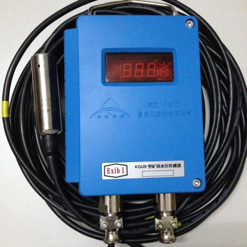 KGU9型矿用水位传感器 KJ95N系统 天地常州