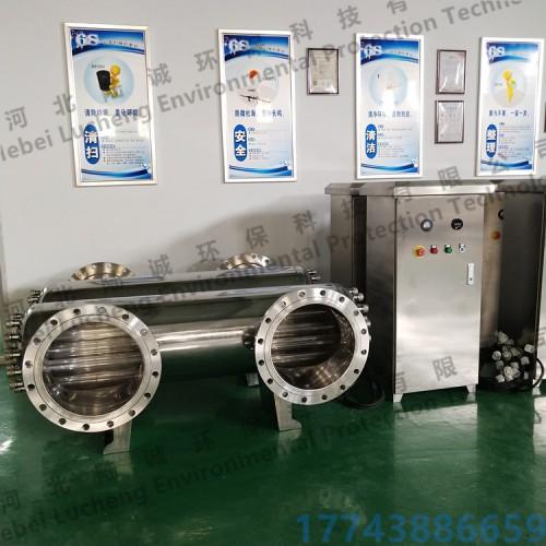 污水紫外线消毒印刷厂污水消毒型号