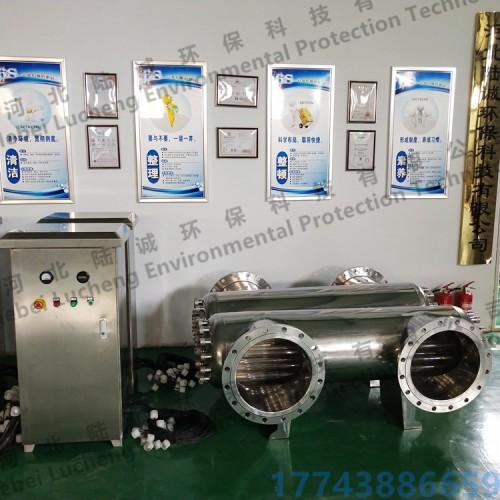 制药厂污水消毒器污水处理设备报价