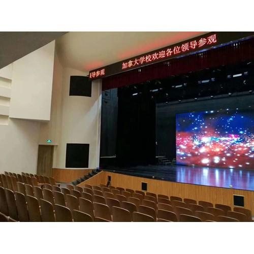 克东舞台木地板厂家