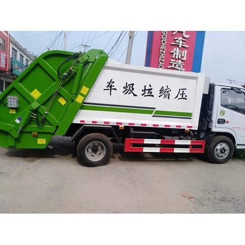 垃圾车 压缩垃圾车 勾臂垃圾车