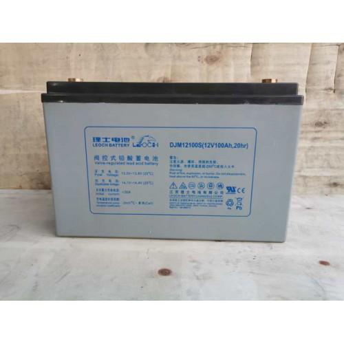理士12V65AH EPS电源铅酸蓄电池