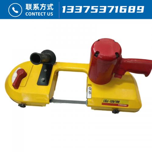 JQD-8/1000型矿用气动带式锯