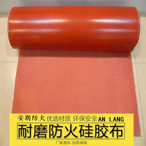 防火布定做厂家 耐高温防火布每米价格