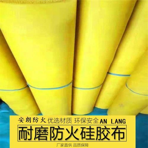 耐高温防火布生产厂家 颜色规格可定做