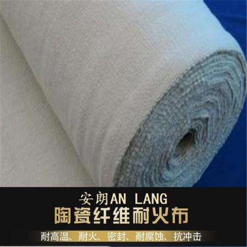 电焊防火布 陶瓷纤维防火布 实地厂家价格