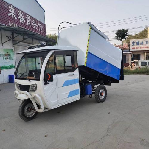 小型电动垃圾车 电动三轮垃圾车