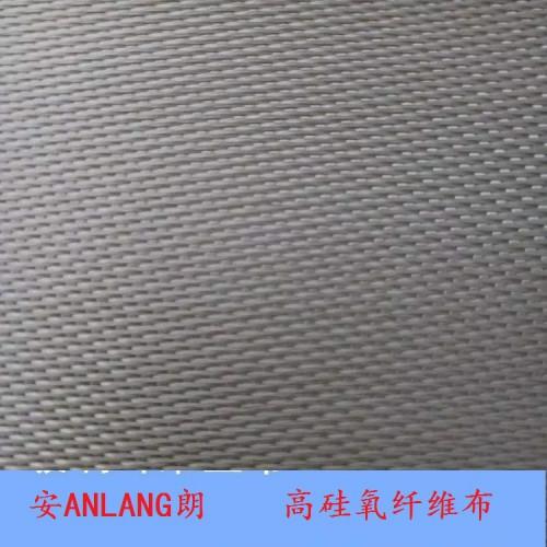 高硅氧纤维布 可开发票