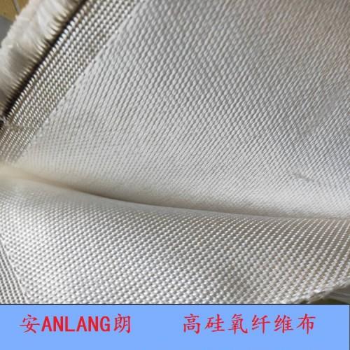 高硅氧玻璃纤维布 高硅氧布