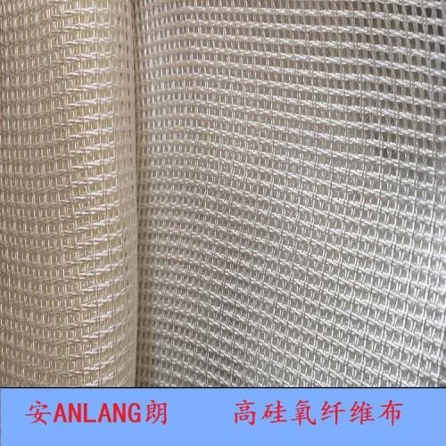 高硅氧耐火纤维布 高硅氧玻璃纤维缠绕布