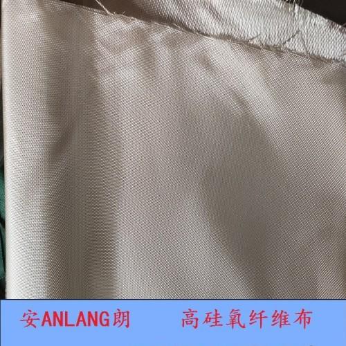 防火布 高温布 高硅氧纤维布 二氧化硅布