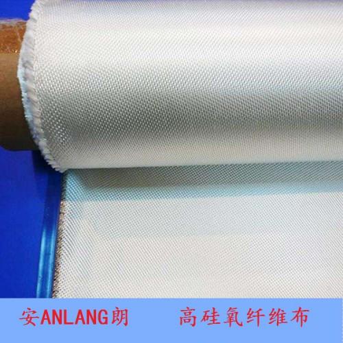 挡烟垂壁防火布 高硅氧布