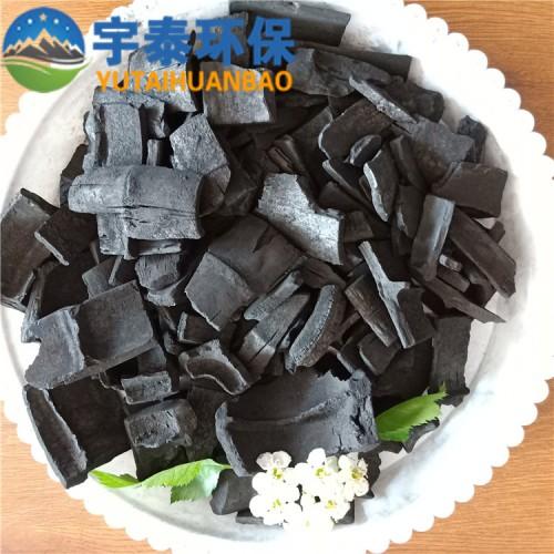 净化水质 除甲醛竹炭  污水处理竹炭