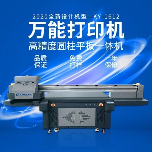 厂家直销玩具uv平板打印机,万能uv打印机,圆柱uv打印机