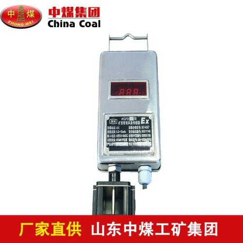KGF2风量传感器 风量传感器使用规格