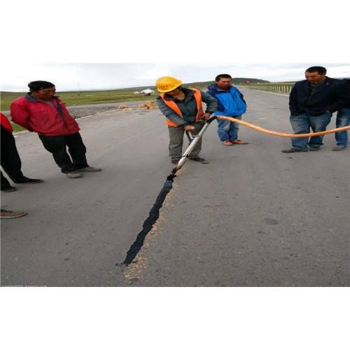 秦皇岛灌缝胶  沥青灌缝胶  路面灌缝胶  公路灌缝胶
