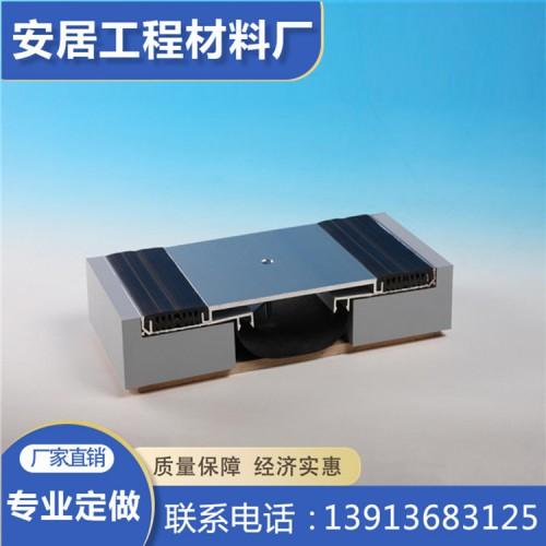 铝合金地面变形缝盖板 地面变形缝厂家价格做法设置 地面变形缝