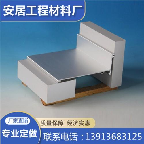 铝合金内墙变形缝盖板 内墙变形缝做法厂家价格设置 内墙变形缝