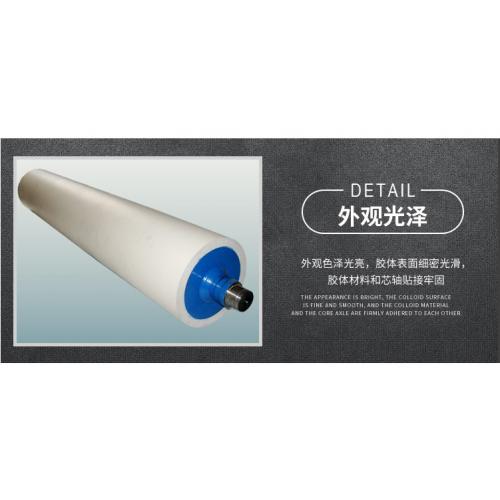 耐高温硅胶辊 硅胶辊厂家定制 耐高温胶辊定制 耐高温胶辊直销