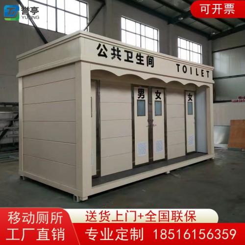 厕所  户外卫生间  临时厕所卫生间